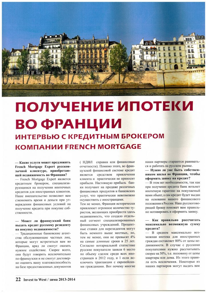 French Mortgage Expert in A Luxury Russian Magazine